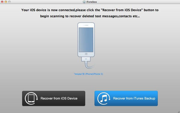 main interface of recover from iTunes backup