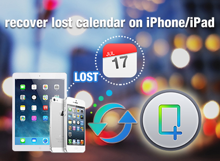 recover lost calendar on iPhoneiPad