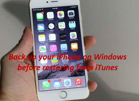 create_iphone_backup_before_restore_from_itunes