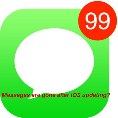 recover_deleted_messages_caused_by_ios8.4_updating