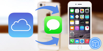 retrieve-deleted-text-messages-from-iphone-not-backed-up